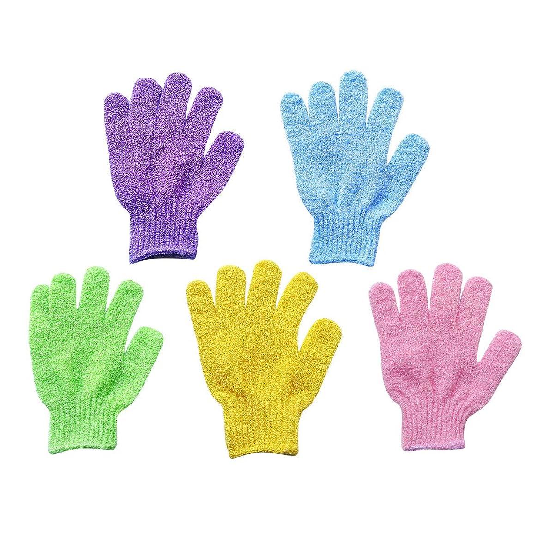 収束するり容赦ないLurrose 5本の指を剥離するバスグローブボディスクラブエクスフォリエーターグローブ5ペア(ランダムカラー)