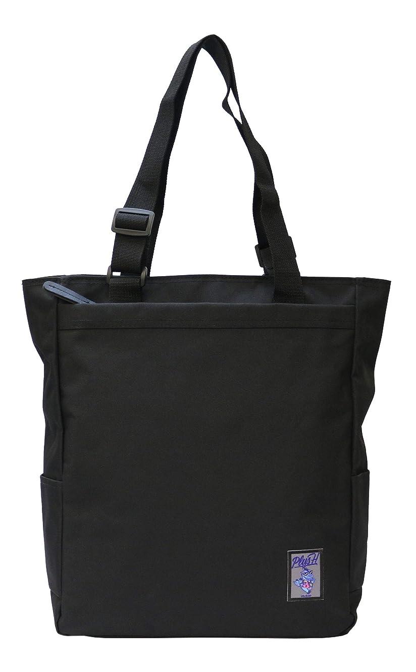 封建日瞑想的プラスエイチ(Plus H) トートバッグ タテ型 A4 3D刺繍パッチ 持ち手調節可能 メンズ レディース PH8404