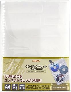 ライオン事務器 ファイル リフィル CD・DVDポケット 片面 5枚 CD-PT3