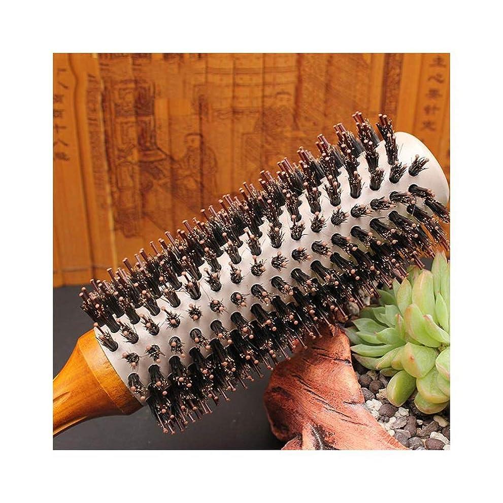 させるフレアベーリング海峡すべてのヘアスタイルのためにイノシシ毛&ナイロンピン - イノシシ毛ラウンド櫛ドライヘアブラシブロー ヘアケア (サイズ : XL)
