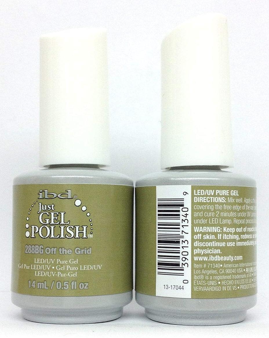機動賃金厳しいibd Just Gel Polish - Serengeti Soul Collection - Off The Grid - 14ml / 0.5oz