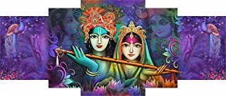 SAF Set of 5 Radhe Krishna with couple Peacock Modern Art UV Textured Self Adeshive Painting 42 Inch X 18 Inch SANFPNL31986