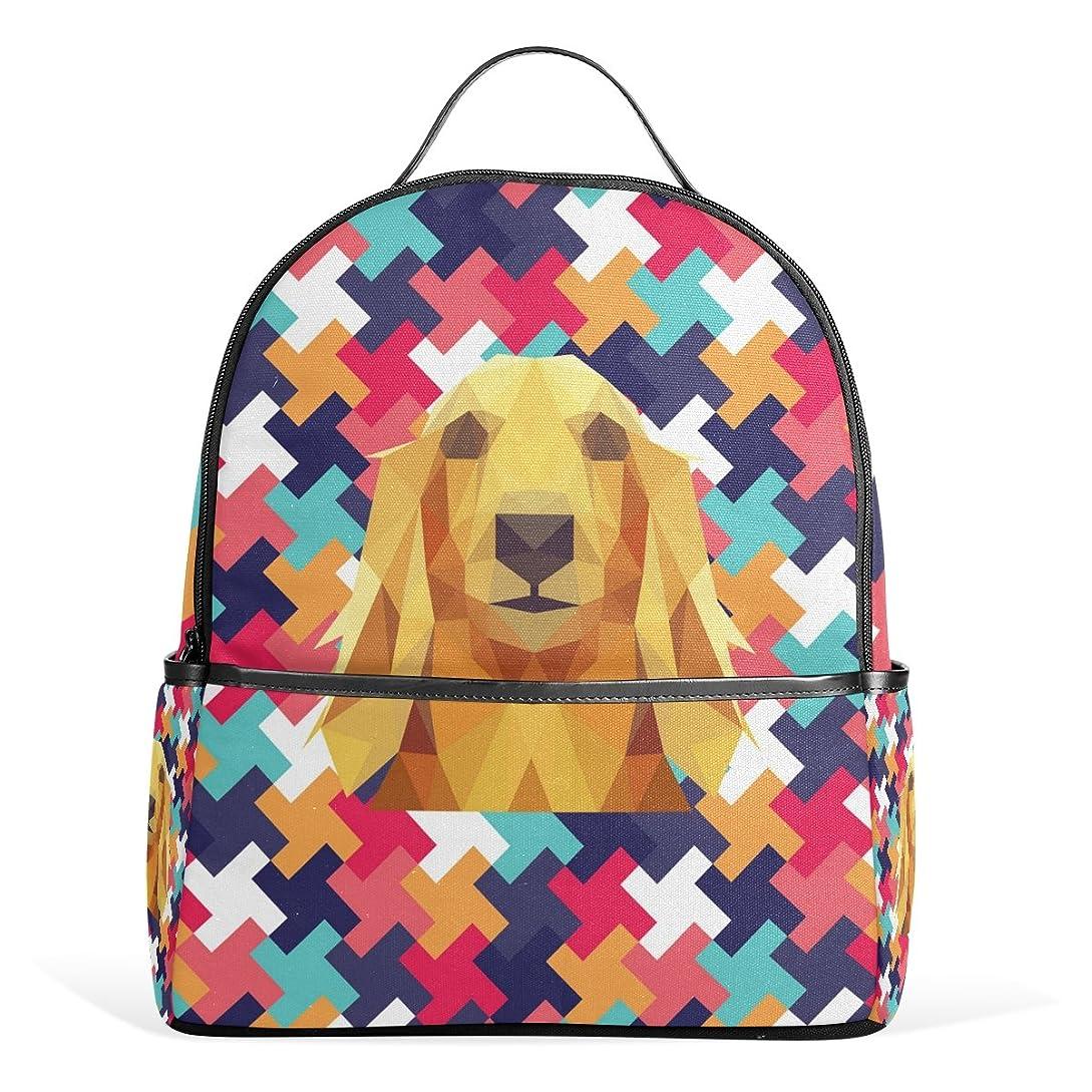 ぐるぐる完璧検出AOMOKI リュック リュックサック バッグ 男女 兼用 メンズ レディース 通勤 通学 大容量 学生 カラフル 幾何学 犬