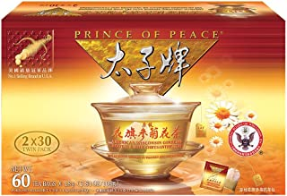 Prince of Peace®American Ginseng Tea with Chrysanthemum- Twin Pack (2 boxes X 30 Sachets)
