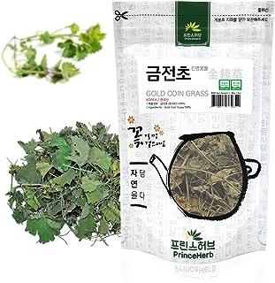 [Medicinal Korean Herb] Gold Coin Grass (Lysimachia/Jinqiancao/???) Dried Bulk Herbs 3oz / 86g