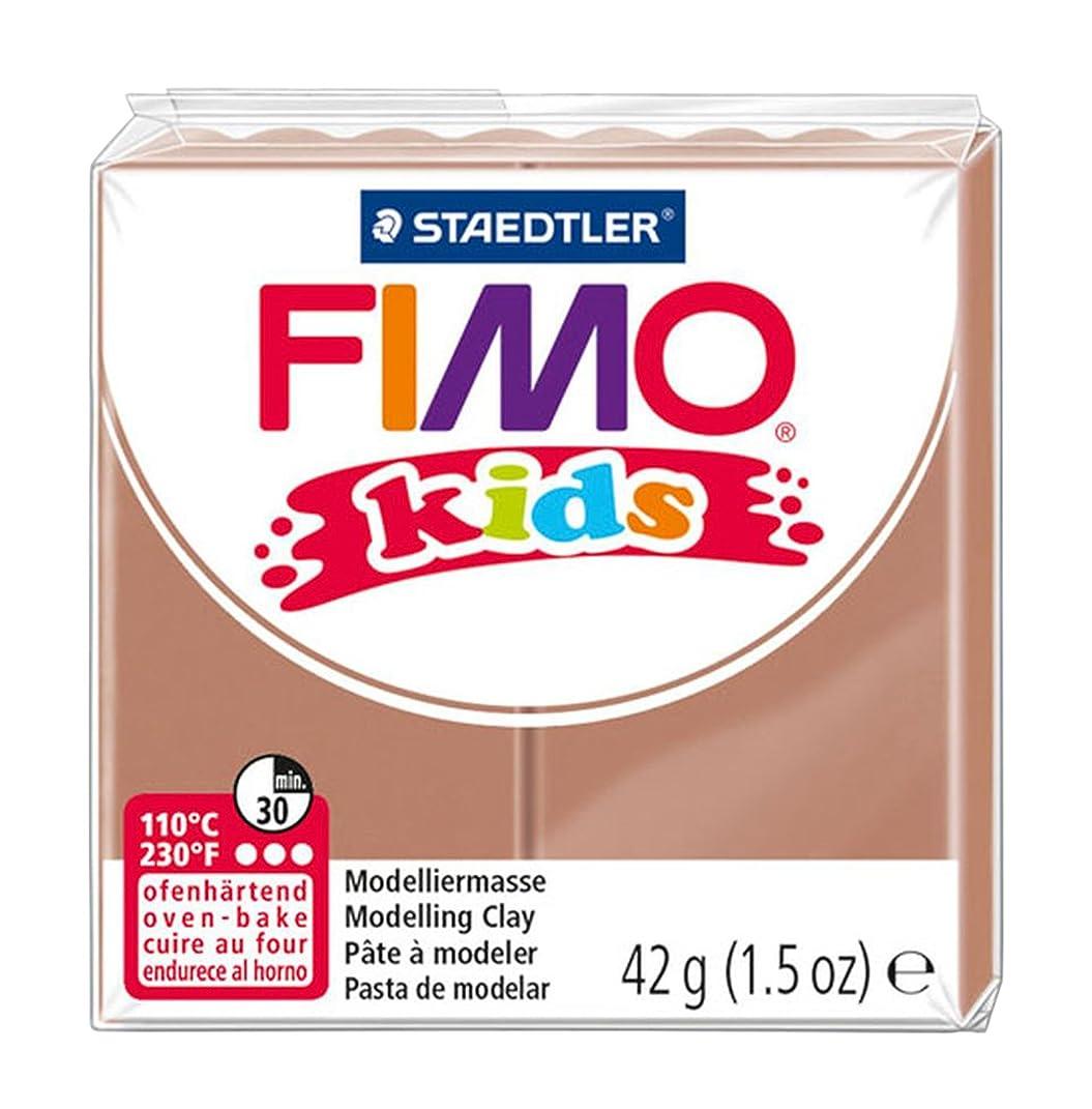 Fimo Kids 42g Block Light Brown
