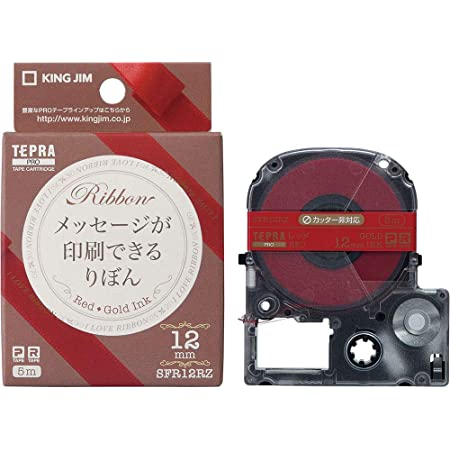 キングジム テープカートリッジ テプラPRO りぼん 12mm SFR12RZ レッド 金文字