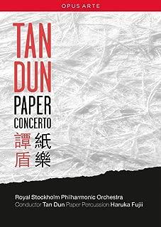 タン・ドゥン 「紙の協奏曲」 [DVD] [Import]