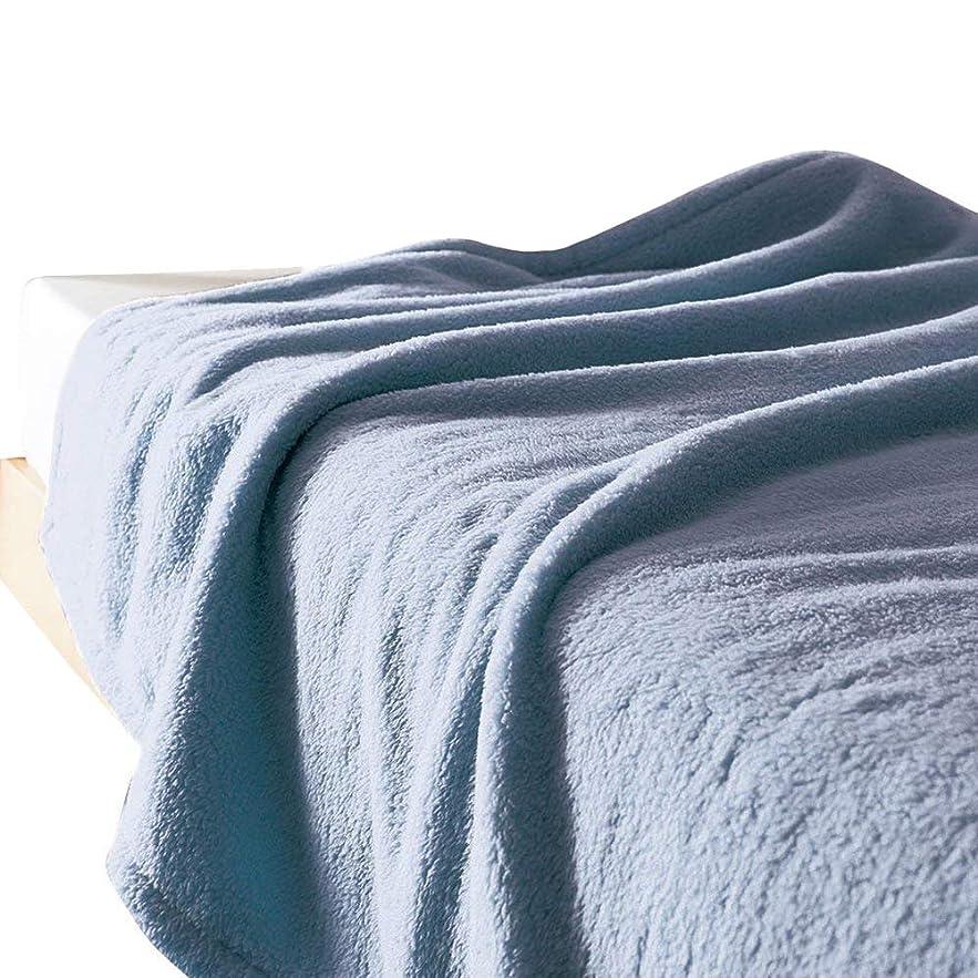 八百屋扇動するセシール 毛布 アンティックブルー シングル 2枚合わせ毛布 ふわふわマイクロ CY-576