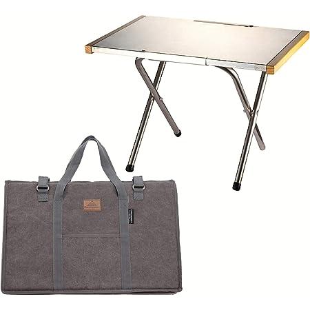 キャンピングムーン(CAMPING MOON)焚き火テーブル アウトドアテーブル ステンレス エンボス加工 収納バッグ付き