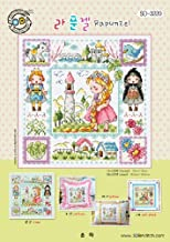 SO-G108 PASTA TIME SODA Cross Stitch Pattern leaflet authentic Korean cross stitch design chart color printed on coated paper