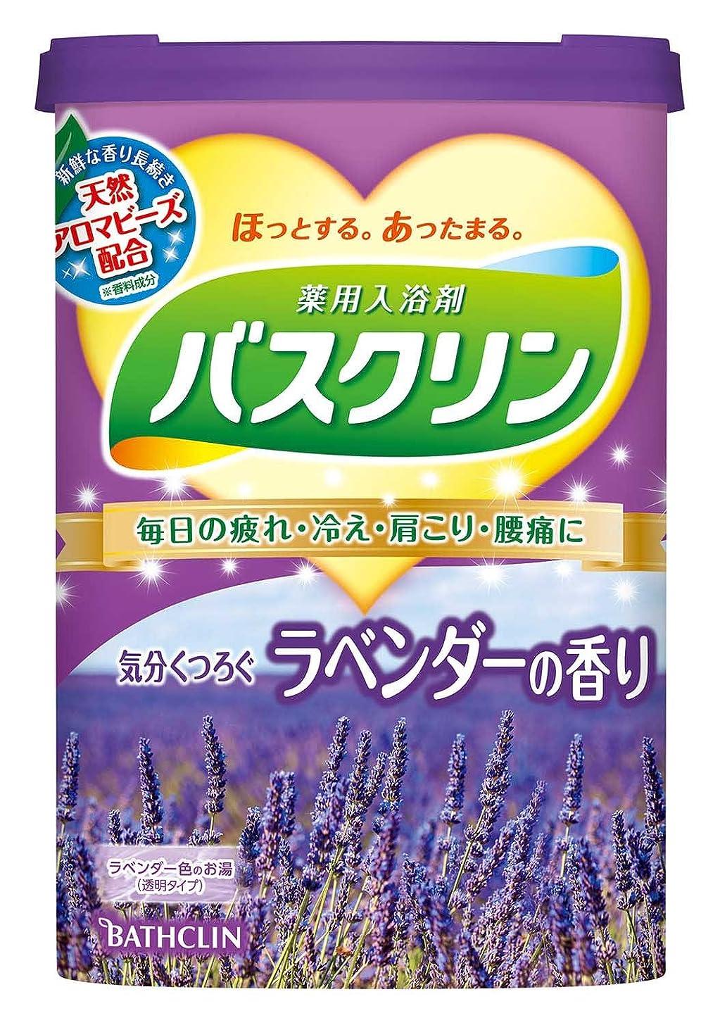 不快アナウンサーレンディション【医薬部外品】バスクリン ラベンダーの香り 600g 入浴剤