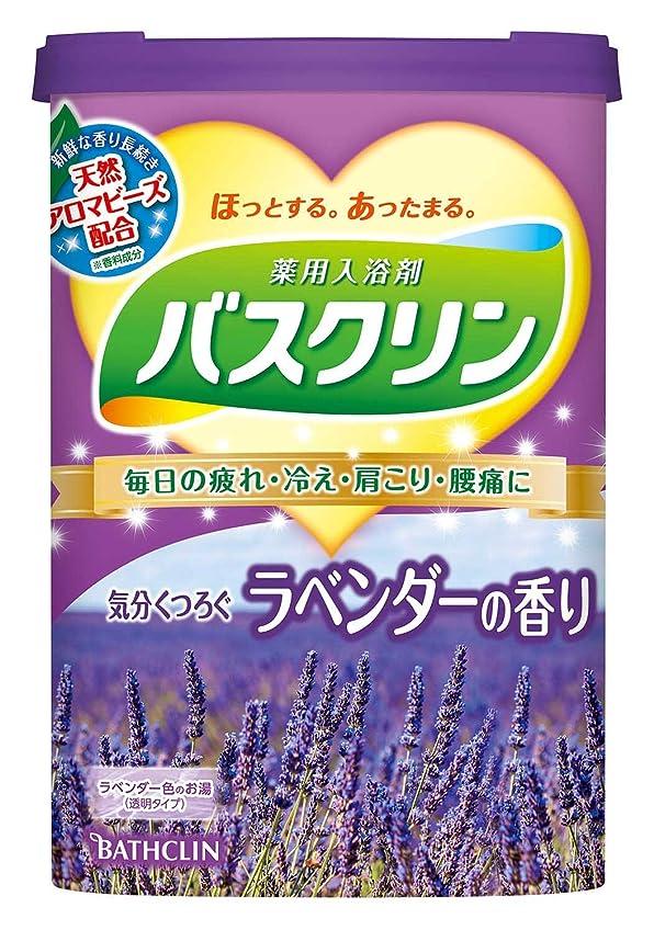 平野扇動炭素【医薬部外品】バスクリン ラベンダーの香り 600g 入浴剤