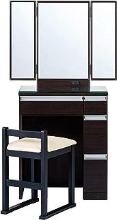 ドレッサー ISSEIKI 三面鏡 コンセント対応(1500W)幅59cm 収納椅子付き 鏡台セット 化粧台 引き出し ダークブラウン 木製 JORNO 60 DRESSER 3面鏡 ブラウン 強化ガラス