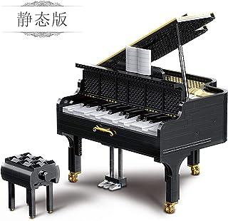 YOUPIN Yeshin Creative APP Control Toys compatible The 21323 Playble Grand Piano Set Model Building Blocks Bricks Kids Chr...