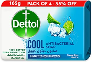 Dettol Instant Cool Antibacterial Bathing Soap Bar With Menthol And Eucalyptus, 165 gm (Pack Of 4)