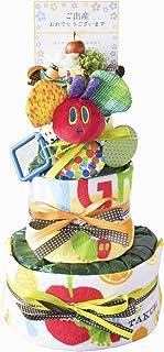 3段 はらぺこあおむし 名入れ おむつケーキ harapkeo-name (グリーン、Mパンパース) ERIC CARLE エリックカール