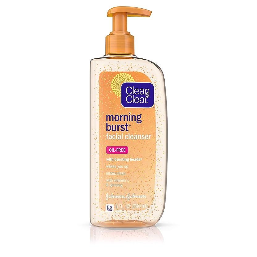 機動束ねる調整Clean & Clear Morning Burst Cleanser - 8 OZ (並行輸入品)