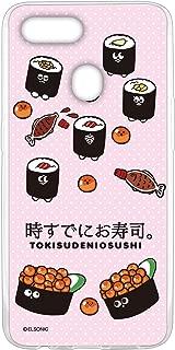 时间寿司 保护壳 透明 TPU 印刷 卷寿司 21_ OPPO AX7 巻き寿司E