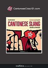 cantonese slang words