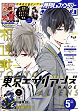 デジタル版月刊Gファンタジー 2020年5月号 [雑誌]