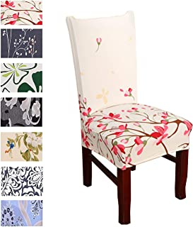 Argstar 2 Pack Chair Slipcovers for Dining Room Spandex Protector Covers for Kitchen Pink Patterned X_01