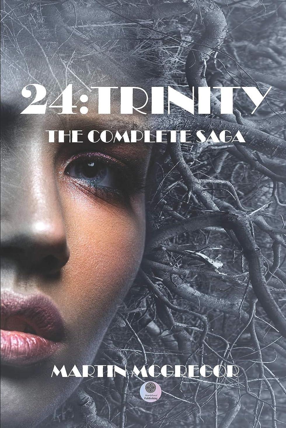 認可問題免疫24:Trinity: The Complete Saga