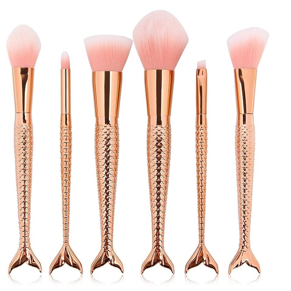 笑いどんなときも進むVander 敏感肌適用 メイクブラシ マーメイドブラシ 化粧筆 人造繊維 化粧ブラシセット 高級 アイシャドウブラシ チーク フェイスブラシ 6本 (ローズゴールド)