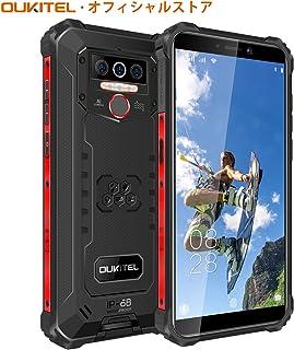 OUKITEL WP5 8000mAh 防水/防塵/耐衝撃スマートフォン本体 4G スマホ本体 SIMフリースマートフォン本体 Android 9.0 4GBRAM+32GBROM 5.5インチ 13MP+5MPデュアルカメラ アウトドアタフスマホ 携帯電話 (黒) [並行輸入品]