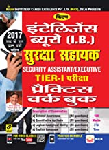 Best ib security assistant exam book Reviews