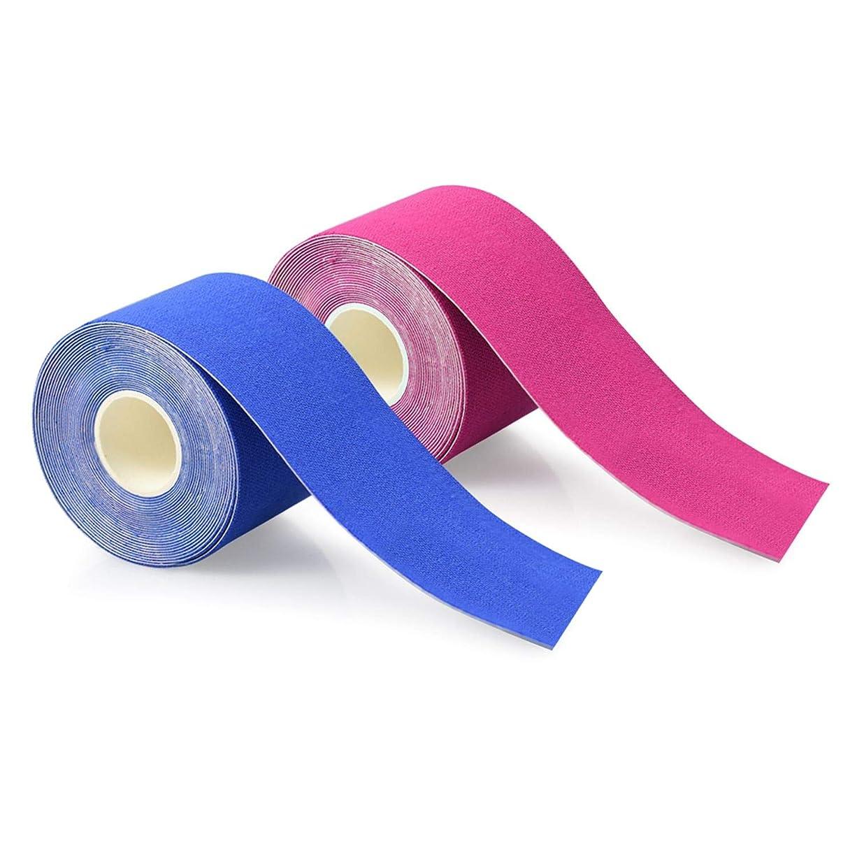 インディカ抑止する良心テーピングテープ,Citiyeh 【伸縮タイプ?快適通気 】 テーピング 筋肉サポート用 ロールタイプ 50mm x 5m 2入り