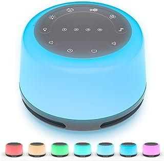Anescra Machine à bruit blanche avec veilleuse pour dormir, 24 sons apaisants, contrôle du volume, fonction de mémoire, mi...