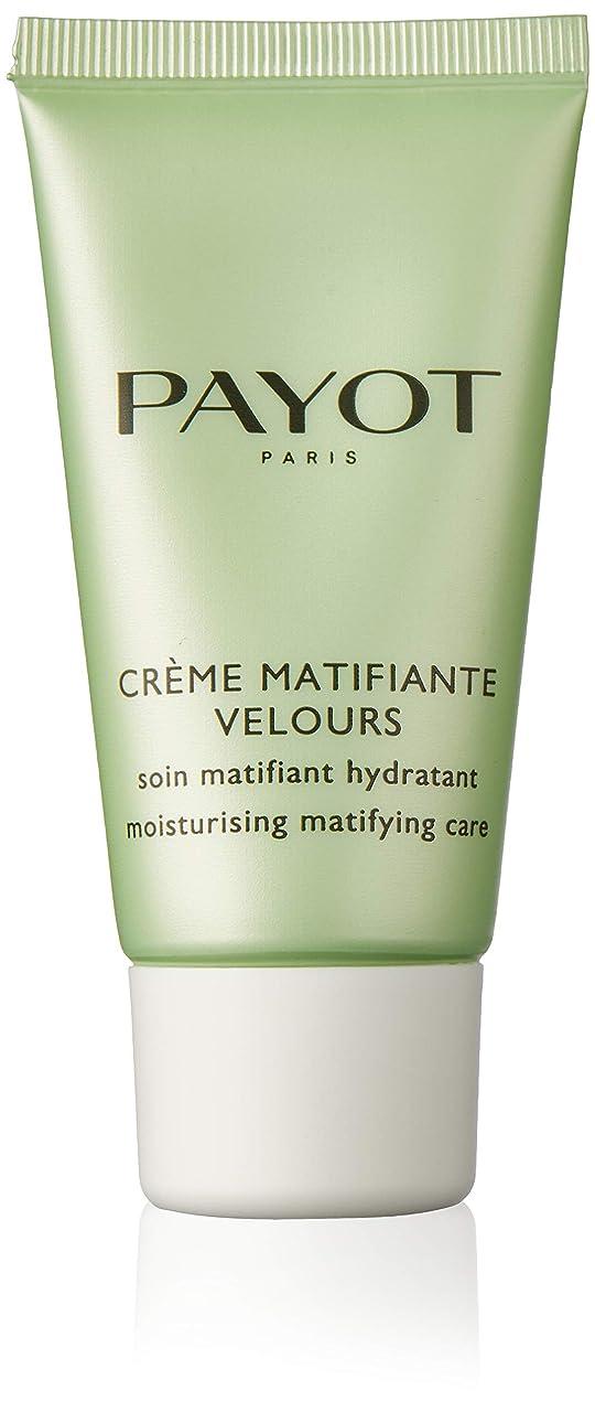 鮫愛国的な桃パイヨ Pate Grise Creme Matifiante Velours - Moisturizing Matifying Care 50ml/1.6oz並行輸入品