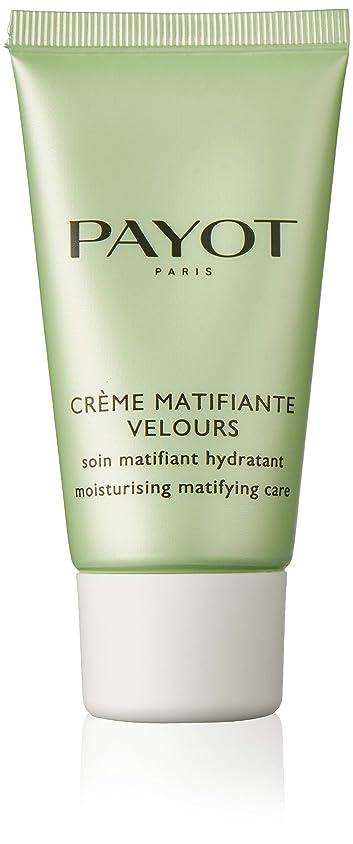 ブレイズスコア浸漬パイヨ Pate Grise Creme Matifiante Velours - Moisturizing Matifying Care 50ml/1.6oz並行輸入品
