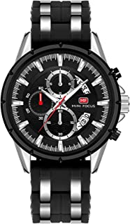 Men Business Watch, MINI FOCUS Chronograph Watch (Fashion, Alloy, 30M) Silicon Band Strap Casual Wristwatch for Men
