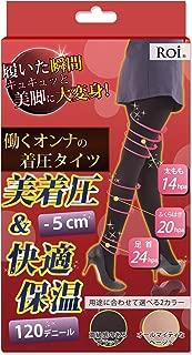 (ロイ) Roi 働くオンナの 着圧タイツ 美着圧-5cm 120デニール タイツ (M:身長150-162cm/ヒップ87-95cm, ブラック)