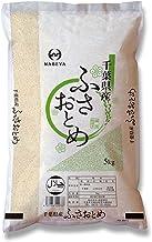 白米 2年千葉県産ふさおとめ 10kg(5kg×2)