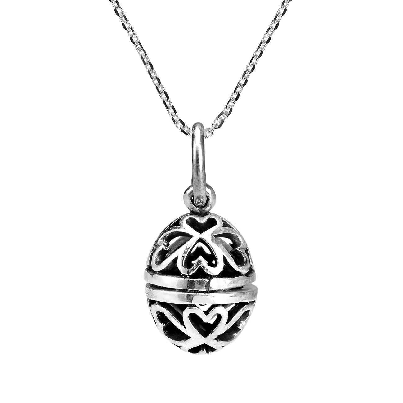 AeraVida Open Heart Oval Egg Locket .925 Sterling Silver Pendant Necklace