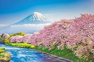 やのまん ジグソーパズル 春爛漫の桜並木と富士山(静岡) 1000ピース (50x75cm) 10-1387