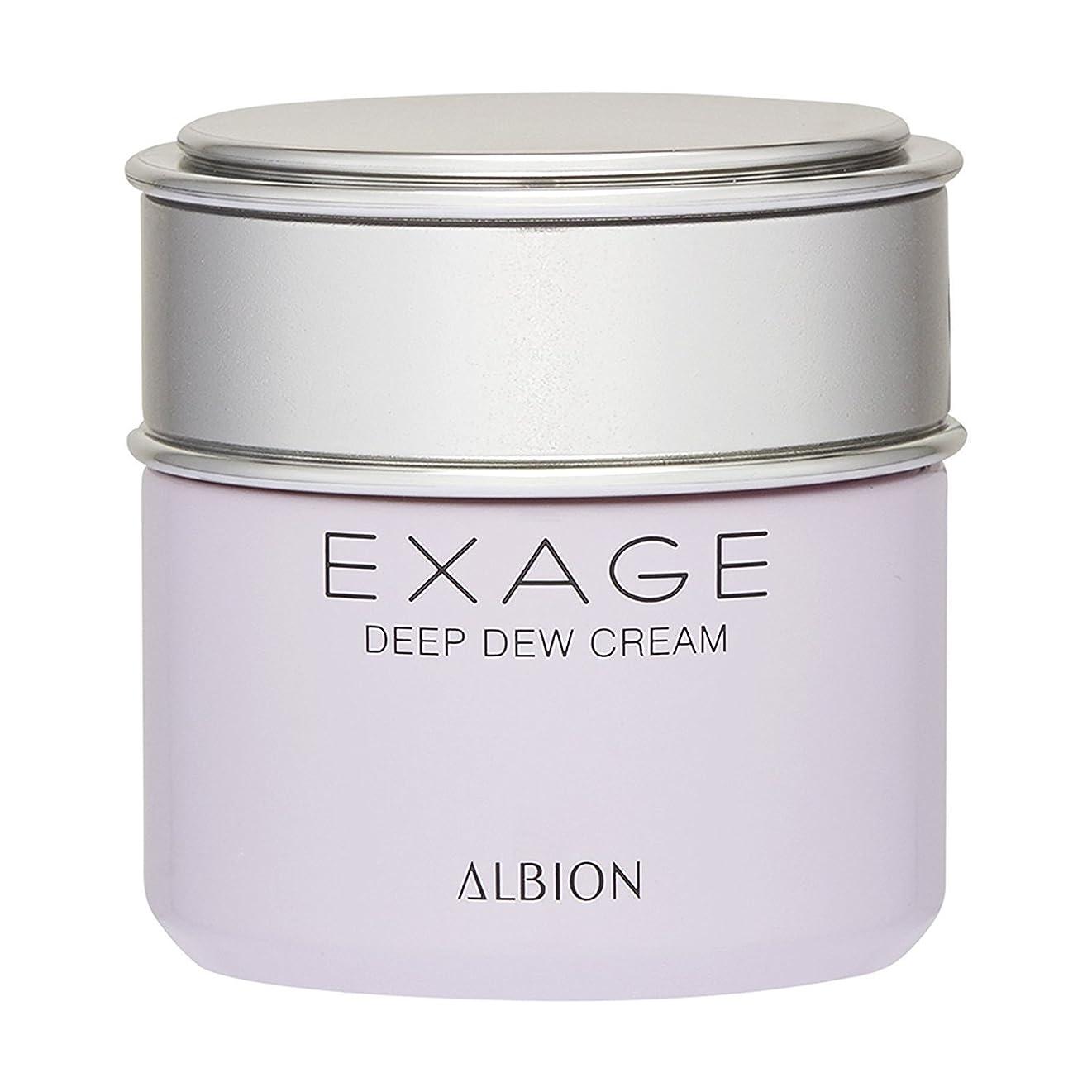 マウント強調するアルコーブアルビオン エクサージュ ディープデュウ クリーム DEEP DEW CREAM 30g