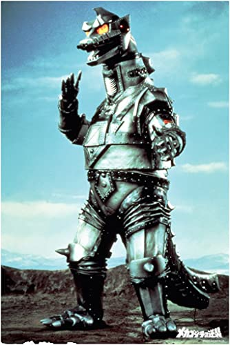 (Counterattack of Mechagodzilla) 1000P jigsaw Mechagodzilla II (japan import)