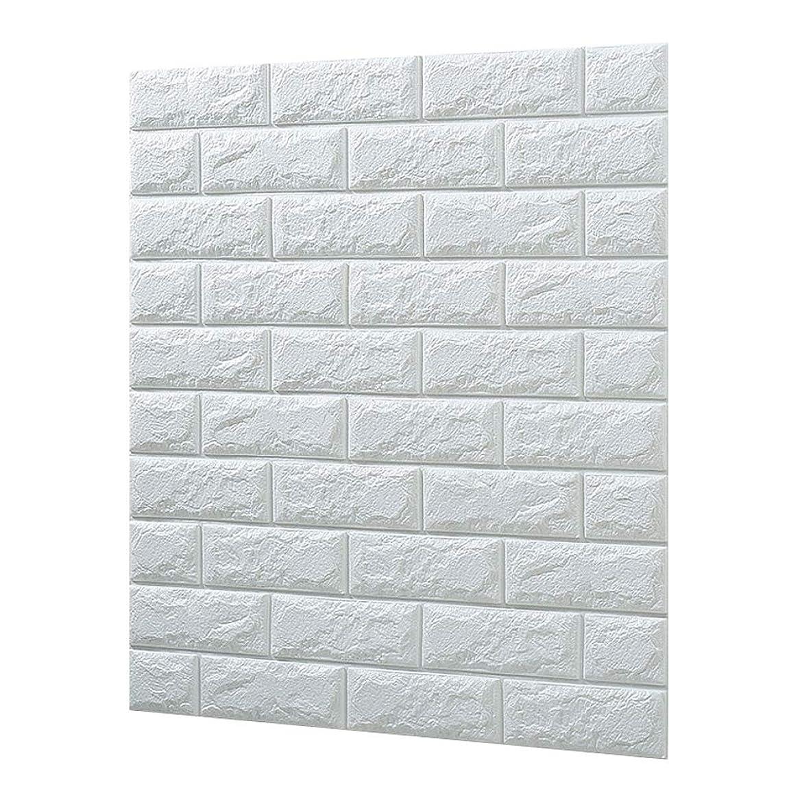 3D立体壁紙 DIYレンガ調壁紙シール 70x77CM ウォールステッカー 軽量レンガシール 壁紙シール 自己粘着 防水 多色選択 (70*77cm(1枚入れ), パールホワイト)