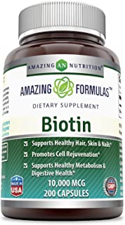 Amazing Formulas Biotin Supplement - 10,000mcg - 200 Capsules (Non-GMO, Gluten Free) Supports Healthy Hair, Skin & Nails -...