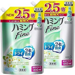 【Amazon.co.jp 限定】【まとめ買い】ハミング Fine(ファイン) 柔軟剤 リフレッシュグリーンの香り 詰め替え 大容量 1200ml×2個
