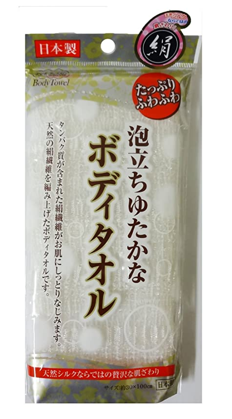 櫛扇動するつかむ奥田薬品 泡立ちゆたかなボディタオル 絹
