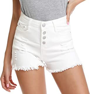 Mia Pristine Women's Sexy Stretchy Fabric Hot Pants Distressed Denim Shorts Frayed Hem