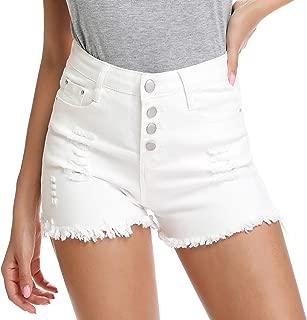 Mia Pristine Women's Sexy Stretchy Fabric Hot Pants Distressed Denim Shorts Frayed Hem