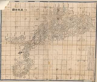 China, Guangdong Sheng 1864 Map (20 inch x 24 inch - Frame Ready) Guangdong Quan tu