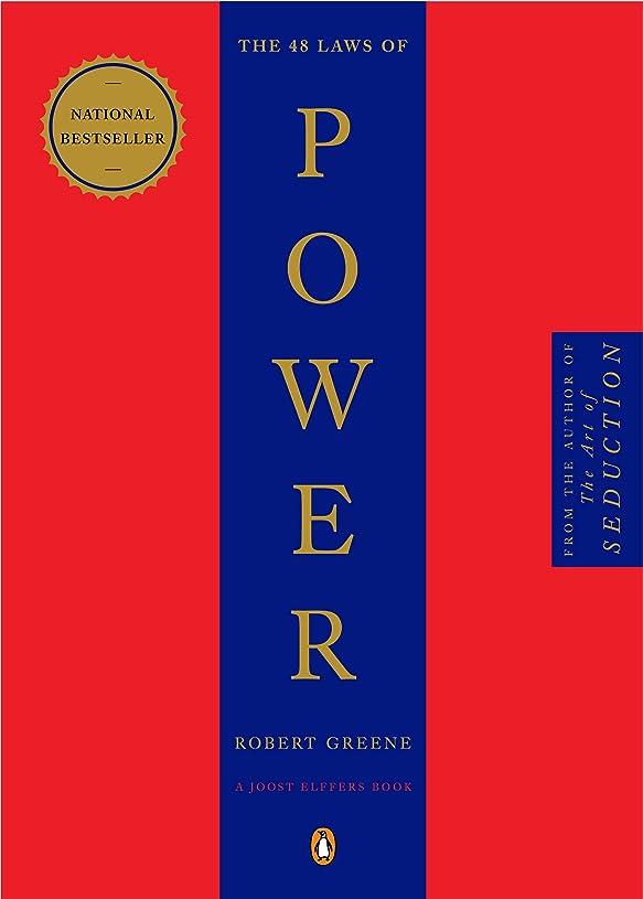 周術期歌手本土The 48 Laws of Power (English Edition)