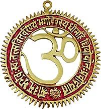 Divya Mantra Hindu Symbol Sri Om Gayatri Talisman Vastu Gift Amulet Decor Good Luck, Success, Money, Wealth Charm Protection Interior Wall Hanging Living Room/Home/Office Showpiece- Multicolour
